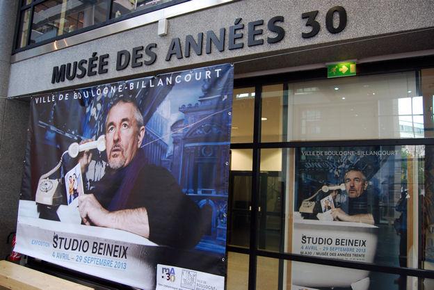 beineixblog1 dans Histoires de cinéma et de photographie