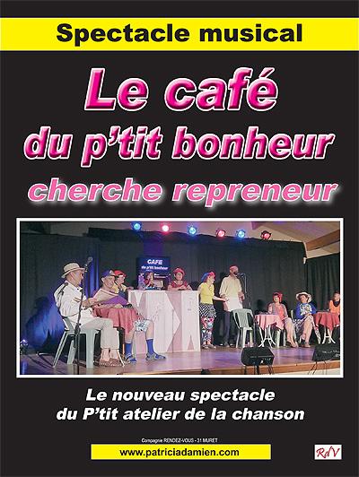Un soir au Café du P'tit bonheur dans Coups de coeur mail-affiche-cafe