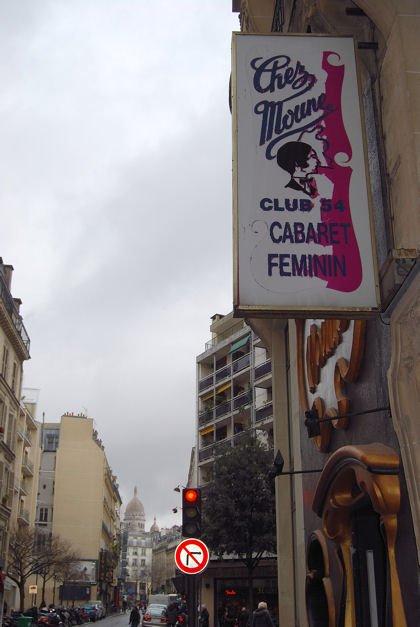 rue Pigalle blog