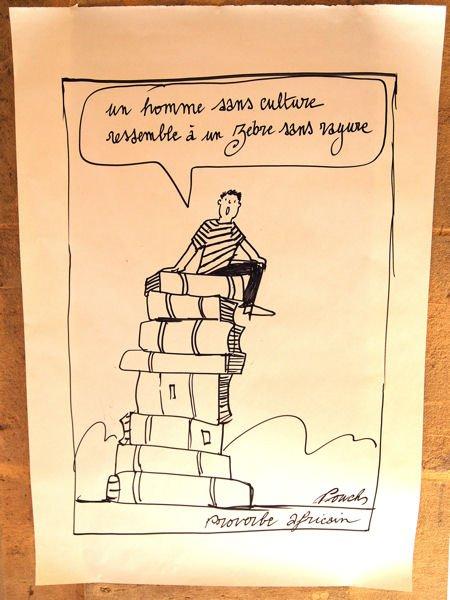 Lycée Henri IV blog6