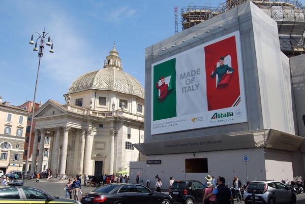 Piazza del Popolo église blog6