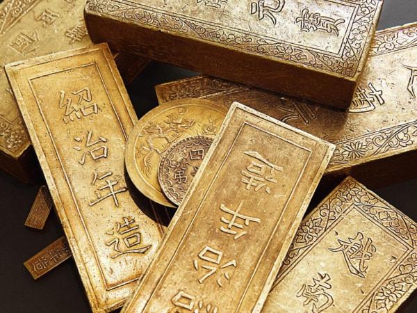 lingots du trésor de Hué