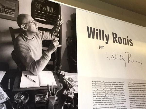 expo Ronis vestibule blog